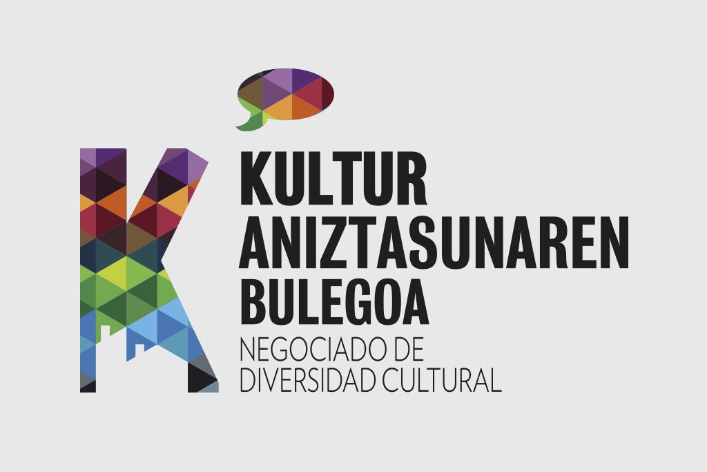 Logo_Negociado_diversidad_cultural_2